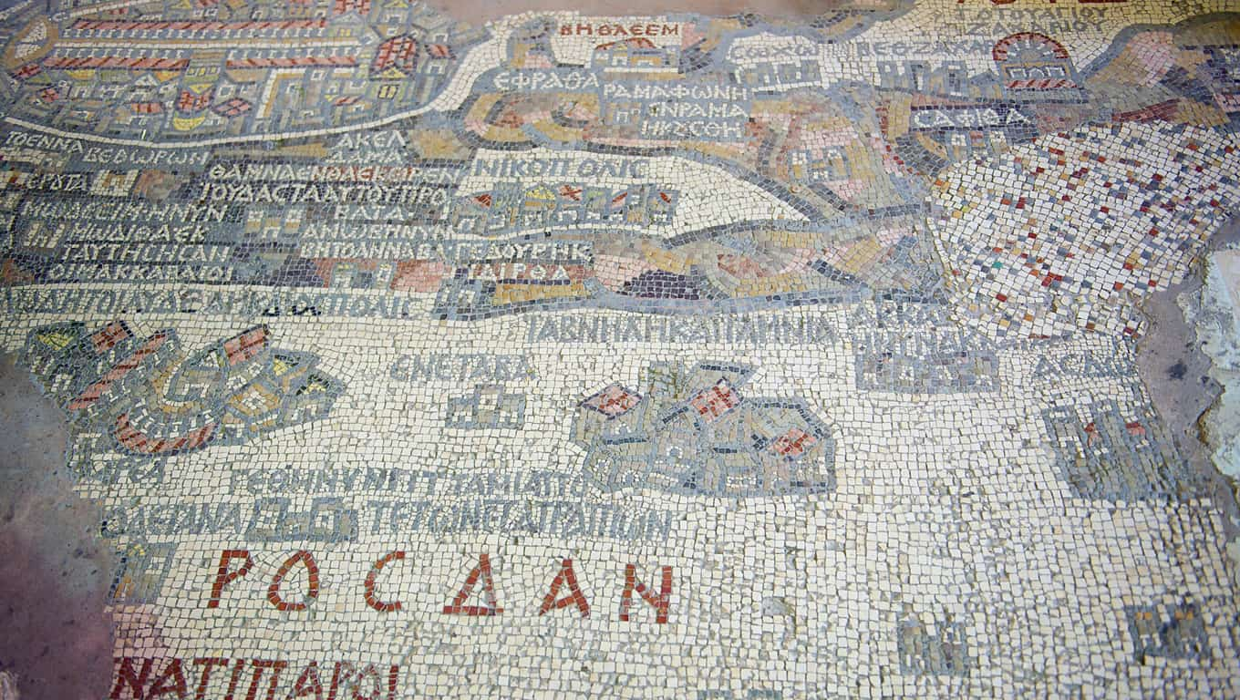 Mosaic City Of Madaba - Jordan